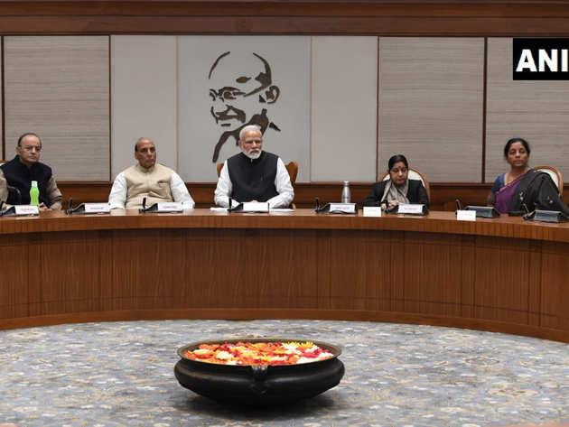 सुरक्षा पर कैबिनेट कमिटी की बैठक की तस्वीर