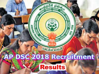 AP DSC Results: AP DSC Merit List 2019: ఏపీ డీఎస్సీ