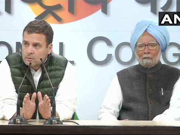 प्रेस कॉन्फ्रेंस में राहुल गांधी और पूर्व पीएम मनमोहन सिंह