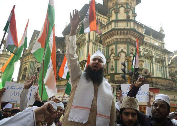 मुंबई में प्रदर्शन