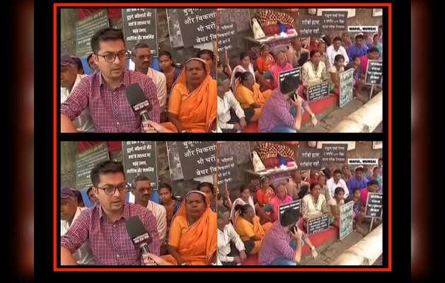 महाराष्ट्र के माहुल में पुनर्वास की मांग को लेकर विरोध प्रदर्शन का 111वां दिन