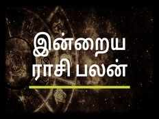 today rasipalan tamil horoscope