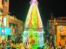 santhana koodu event is conducted in nagore dargah kandoori festival