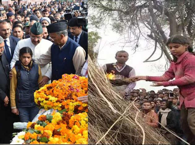 शहीद पिता को अंतिम विदाई देतीं बेटियां