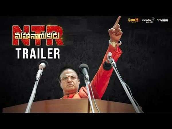 balakrishna ntr mahanayakudu official trailer is out