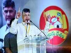 tdp to announce party candidates before the announcement of election schedule
