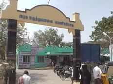 girl killed by mother in vaniyambadi