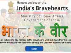 bharat ke veer gets unprecedented rs 7 crore funds after pulwama attack