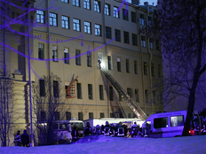floors collapse at russian university in st petersburg