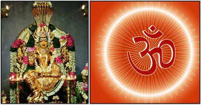 tamil mantra: செய் தொழில் வெற்றி பெற உதவும்