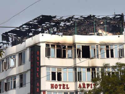 अर्पित होटल में लगी आग में 17 लोग मारे गए