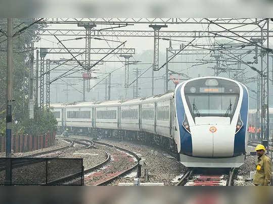 train 18 n