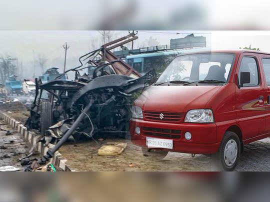 pulwama vehicle
