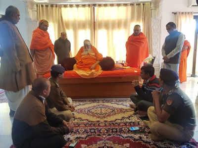 Pulavaama Hamle Ke Baad Svaami Svaroopaanand Sarasvati Ne Sthagit Kiya Ayodhya Shilaanyaas Kaaryakram