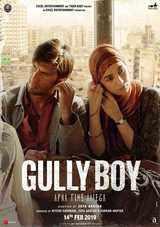 gully boy movie review in malayalam