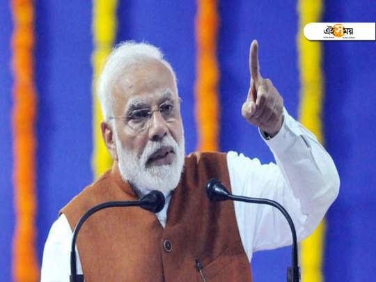 Like you, fire raging in my heart too: PM Modi tol in Bihar on Pulwama terror attack