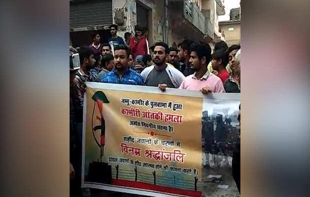 गुड़गांव: पुलवामा आतंकी हमले के बाद कश्मीरी छात्रों के खिलाफ प्रदर्शन