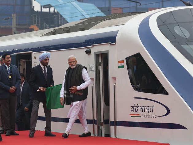पीएम मोदी ने 15 फरवरी को ट्र्रेन को दिखाई थी हरी झंडी