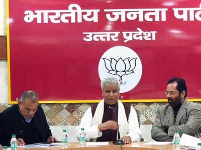 Loksabha Chunaav 2019 Social Media Se 'Plaan Yuva Ki Taiyaari Mein Juti BJP