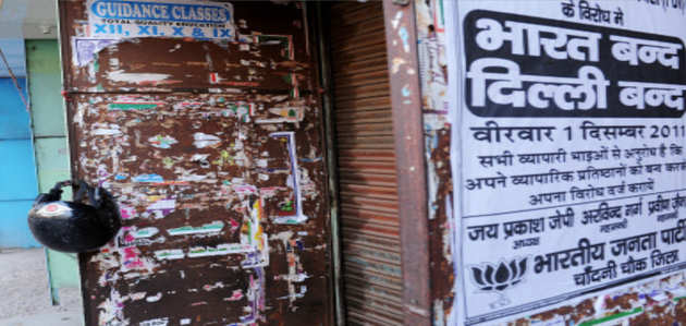 पुलवामा आतंकी हमले के विरोध में देश भर के सभी बाजार बंद