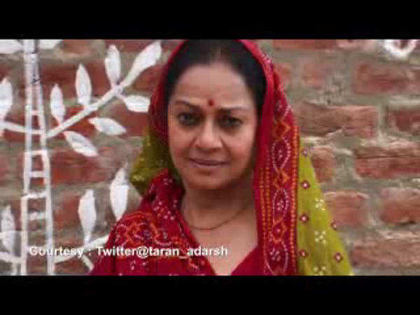 zarina wahab to play pm narendra modi mother in biopic