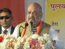 amit shah said no one have political will to retort terrorism like narendra modi in the world