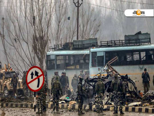 LIC worker suspended over social media post after Pulwama attack