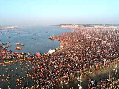 कुंभ मेले में जुटे लाखों श्रद्धालु (फाइल फोटो)