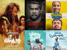 kerala state film awards will announce on february 28th