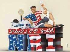 nri nayana rara intiki the srinivas avasarala starrer to be launched on feb 20