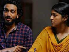 kalidas jayarams mr and mrs rowdy malayalam movie new poster released