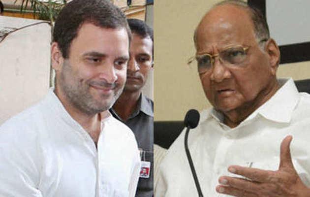 महाराष्ट्र: कांग्रेस-एनसीपी की पहली संयुक्त रैली