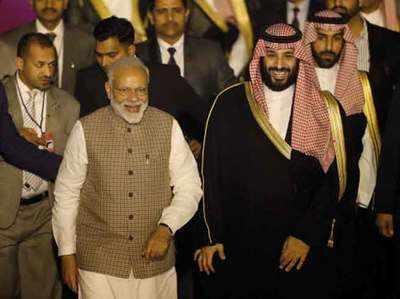 पीएम मोदी और सऊदी अरब के प्रिंस मोहम्मद सलमान