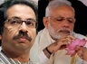 will shiv sena lose its goodwill after allaince with bjp for 2019 lok sabha polls and vidhan sabha polls
