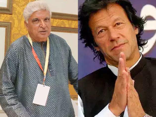 जावेद अख्तर और इमरान खान