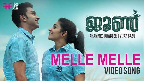 melle melle video song from june malayalam movie