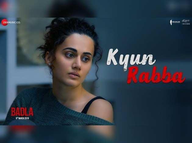 फिल्म 'बदला' का गाना 'क्यों रब्बा'
