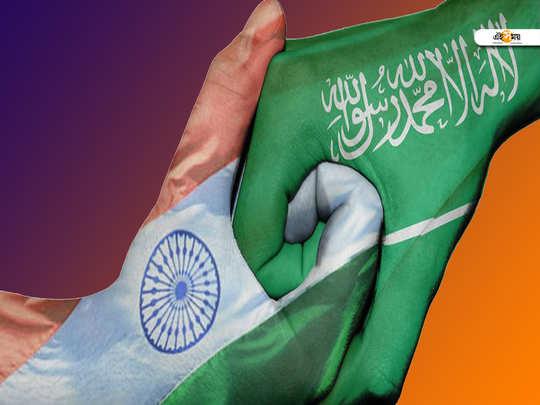 India-Saudi-Arabia