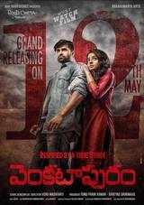 venkatapuram telugu movie review