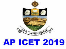 andhra pradesh integrated common entrance test notification released check details here