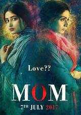 sridevis mom movie review in telugu