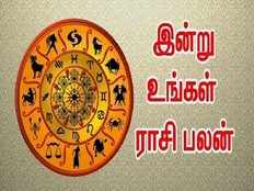 daily horoscope in tamil 21st february 2019 rasi palan