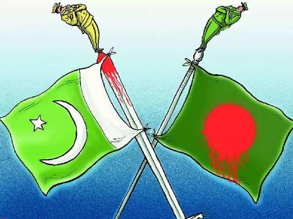 Image result for बांग्लादेश पाकिस्तान