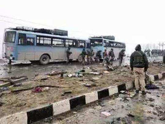 pulwama-terror-attack-mahar