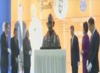 प्रधानमंत्री नरेंद्र मोदी ने दक्षिण कोरिया में किया महात्मा गांधी की मूर्ती का अनावरण