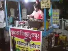 after pulwama attack chhattisgarh man offers rs 10 off on chicken in his food stall for chanting pakistan murdabad