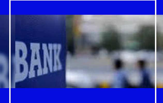 ईरान पर अमेरिकी प्रतिबंध, बदली यूको बैंक की किस्मत
