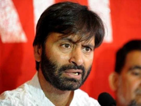 Yasin Malik: काश्मीरमधील फुटीरतावादी नेता यासिन मलिकला अटक