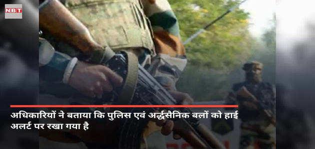 जम्मू-कश्मीर: अलगाववादी नेता यासीन मलिक हिरासत में, हाई अलर्ट पर सुरक्षाकर्मी