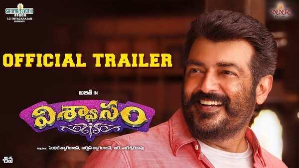viswasam official telugu trailer